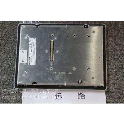 原装进口台湾MCN明椿减速机正品供应中