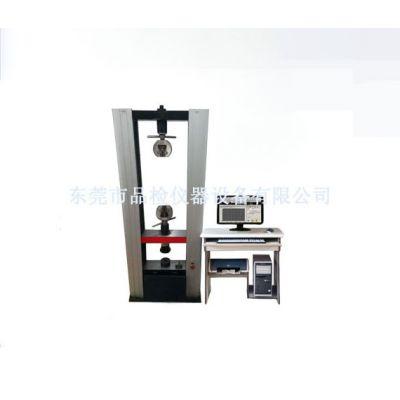 微机控制100KN拉力、10吨电脑拉力 QC-SF-100KN试验机东莞品检仪器设备