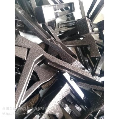 泉州低压铸造 铝合金 支架