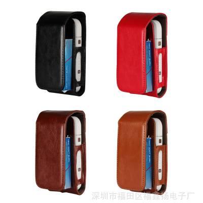 爆款日本电子烟iqos电子烟保护套iqos配件上下翻收纳包皮套外贸