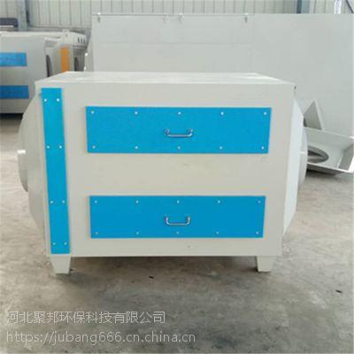 厂家供应活性炭吸附箱净化器吸附净化装置