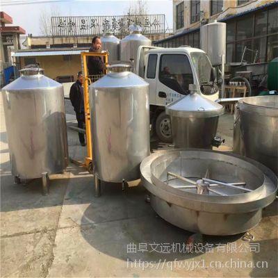定做白酒酒厂酿酒设备 延川家庭作坊小型蒸酒酿酒设备