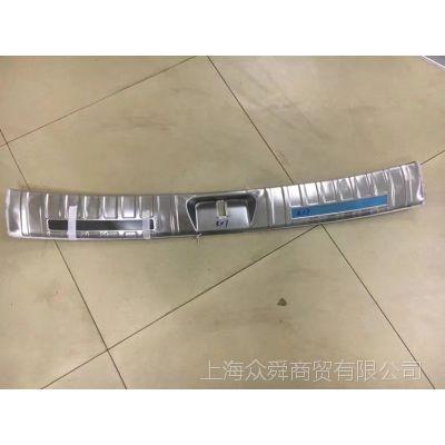 起亚KX7内置后护板全包款专用