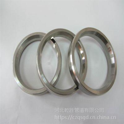 R42八角垫片 碳钢材质 友瑞牌八角垫生产厂家