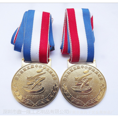 吉林制作奖牌厂家、长春通用金属奖牌定做、吉林银牌定制