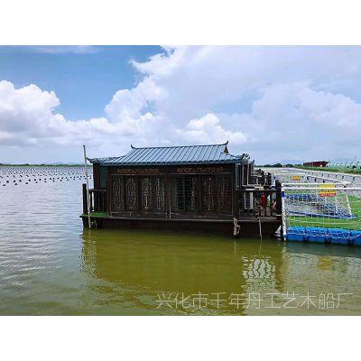千年舟木船水上房船系列一居室木船屋带淋雨卫生间