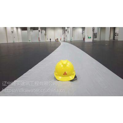 西卡耐磨固化地坪、高强度耐磨地坪 价格合理 精细施工