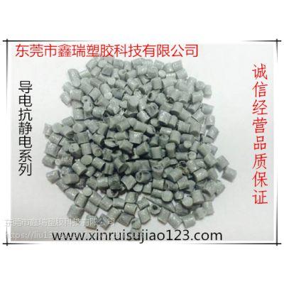 导电ABS RTP 687 HEC 碳纤维电镀镍导电EMI / RFI / ESD保护