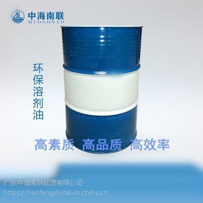 年度热销油品D70环保溶剂油 新一代环保稀释剂