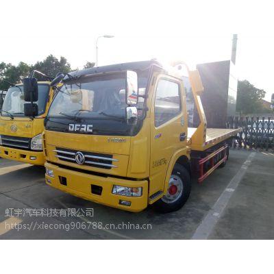东风多利卡一拖二型道路救援车 2.8L排量玉柴130马力清障车哪里有卖的?