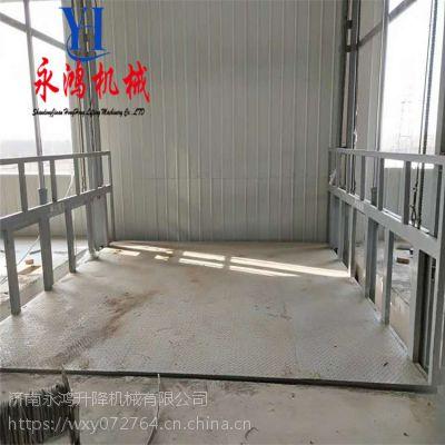 辽宁沈阳3层简易式货梯,链条式升降平台,电动液压梯,专业定制