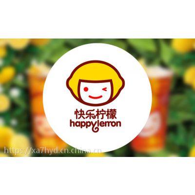 奶茶加盟品牌认准快乐柠檬,多加盟优势,尽显品牌实力