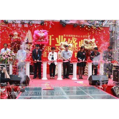深圳南山活动策划年会晚会酒会开业庆典礼舞台灯光音响