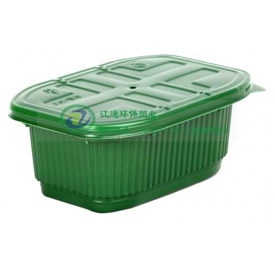 一次性自热饭盒_自加热饭盒定制_自发热饭盒生产厂家