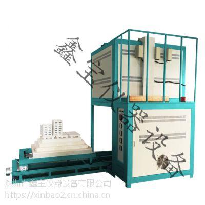 1700度升降炉_1700度升降电炉_鑫宝仪器设备