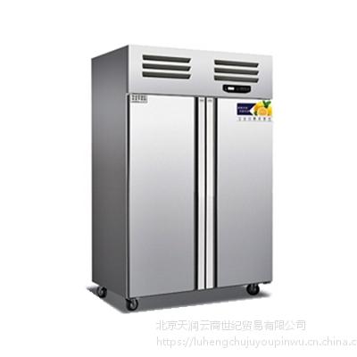 美厨大两门冰箱 风冷冷藏 AERX2二门高身雪柜 美厨商用冰箱冷柜