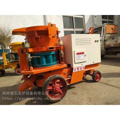 河南郑州边坡喷浆机配空压机使用/河南PZ-7喷锚机电动喷锚机价格