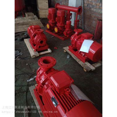消防泵设计规范XBD4.1/5-G-L标准产品喷淋泵-消防泵网查询