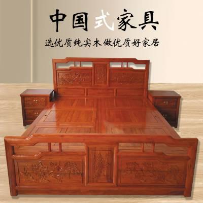 老榆木双人床明清仿古1.8*2中式雕花实木床储物高箱床