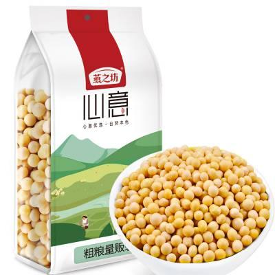 黄豆食用方法 黄豆价格 黄豆皮 五谷杂粮 粗粮批发