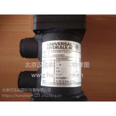 Universal混合热交换器SCM-FS系列介绍及型号