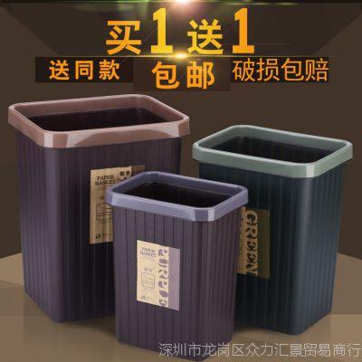 酒店家用无盖长方形垃圾桶厨房客厅厕所卫生间办公室压圈塑料大号