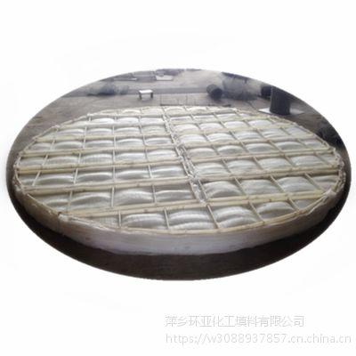 环亚高品质量身订制各种尺寸丝网除沫器可拆式丝网除沫器