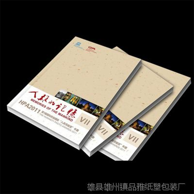 厂家定制印刷产品样册 企业样本 公司简介画册 点菜谱印刷制作