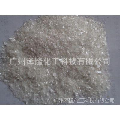 福美钠(二甲基二硫代氨基甲酸钠),固体/液体,可出口