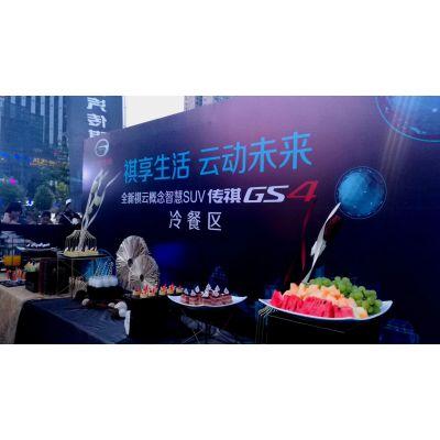 郑州活动策划 新车发布会策划