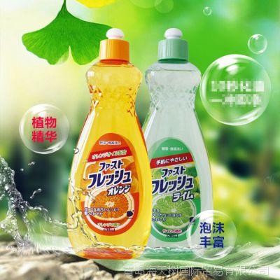 日本进口厨房果蔬洗洁精600ml青柠甜橙香温和不伤手(一瓶)