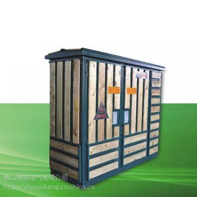 厂家直销高低压成套,美式箱式变电站