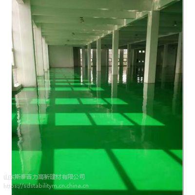 临沂做金刚砂耐磨地面材料公司展厅效果