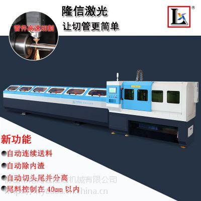 隆信激光切管机现场图不锈钢切管机优势自动上料自动连续送料高精度
