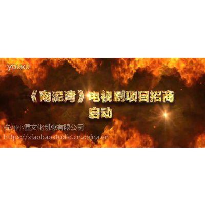 高科技立体感MG动画发布会招商发布会动画视频制作