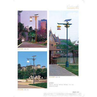 潍坊采购安装6米7米太阳能路灯选择龙江品牌