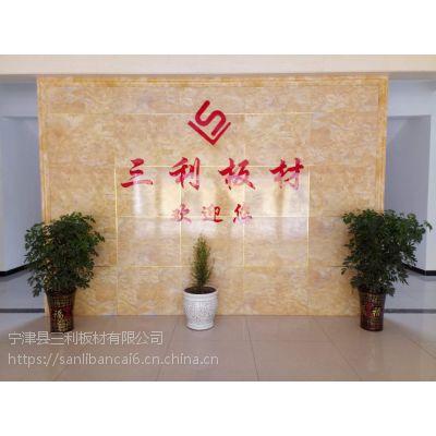 三利板材杨木建筑模板防水性能好陵县建筑工地用杨木模板