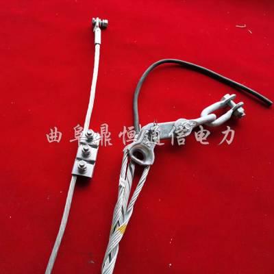 华东地区光缆金具厂家直销OPGW光缆耐张线夹【价格】