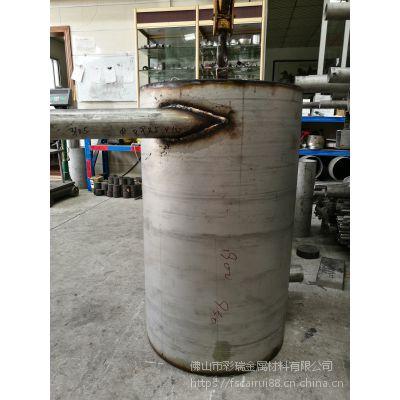 佛山彩瑞310S不锈钢制品加工耐高温不锈钢钣金加工焊接