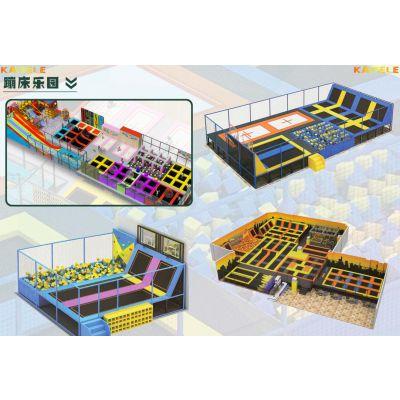 商场乐园游乐场各种大小型闯关蹦床娱乐设备设施厂家定制