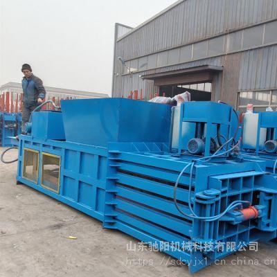 供应CYWS-120型吨袋液压打包机使用视频