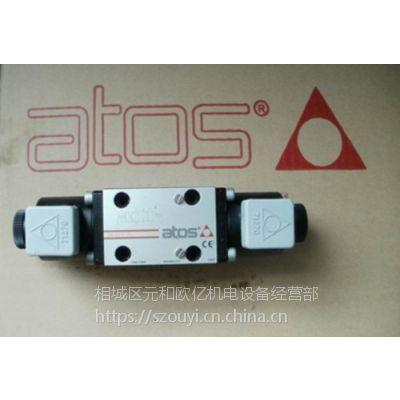 ATOS阿托斯DHZ0-TEB-SN-NP-071-SS比例换向阀