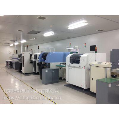 smt贴片加工专业电子加工高速高质量SMT代工 OEM代工ODM代工
