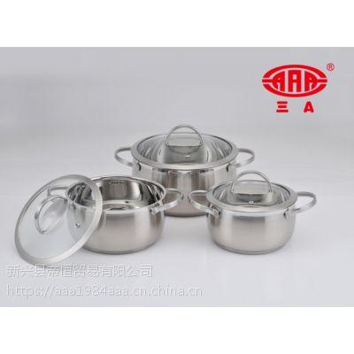 三A厨具 不锈钢锅汤锅奶锅炒锅三件套 精细砂光玻璃盖