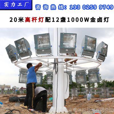 江西20米自动升降式高杆灯 厂家直销广场led高杆灯 柏克足球场照明灯柱