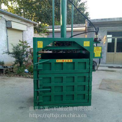 富兴半自动废纸箱压块机 海绵立式液压打包机 立式废料挤包机图片