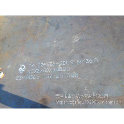 新余 涟钢耐磨板 NM400耐磨板 耐磨板价格 规格齐全 切割零售