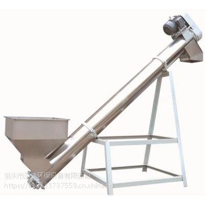 圣迪移动式不锈钢管式螺旋输送机结构介绍