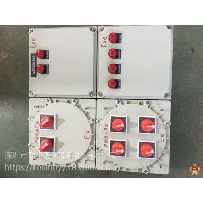 防爆配电箱,防爆配电箱工厂制造商