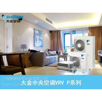daikin 大金家用中央空调 中央空调安装、维修